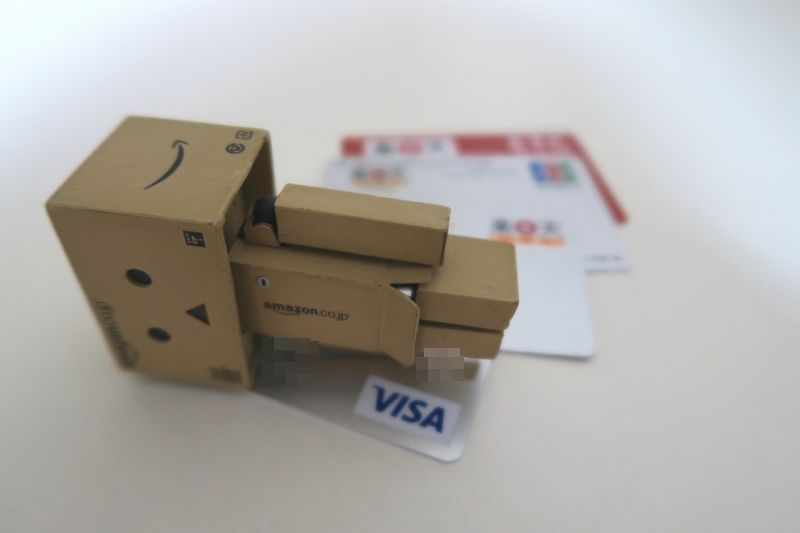 クレジットカードとダンボー