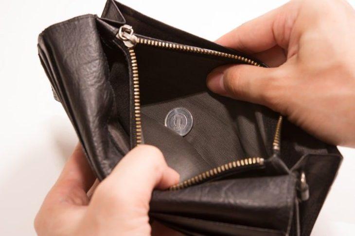 財布に1円のみ