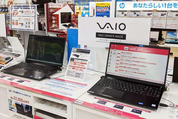 パソコン売場
