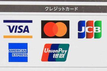 クレジットカードの国際ブランドって何?どれを選べば良いの?