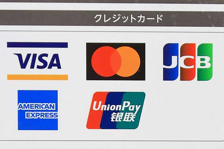 クレジットカードの基本と選び方の基準