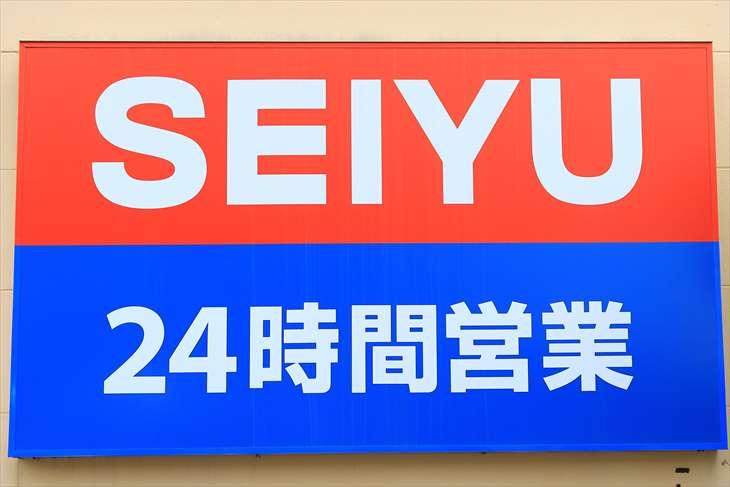 SEIYUの看板