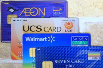 スーパーマーケットでお得なおすすめクレジットカード