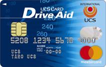 UCSカード Drive Aid