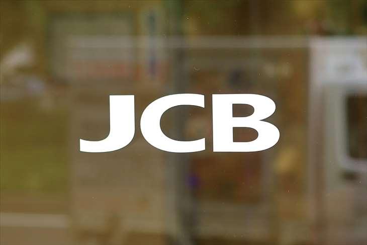 JCBのマーク