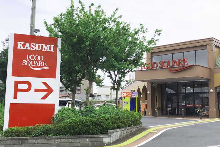 カスミ(KASUMI)