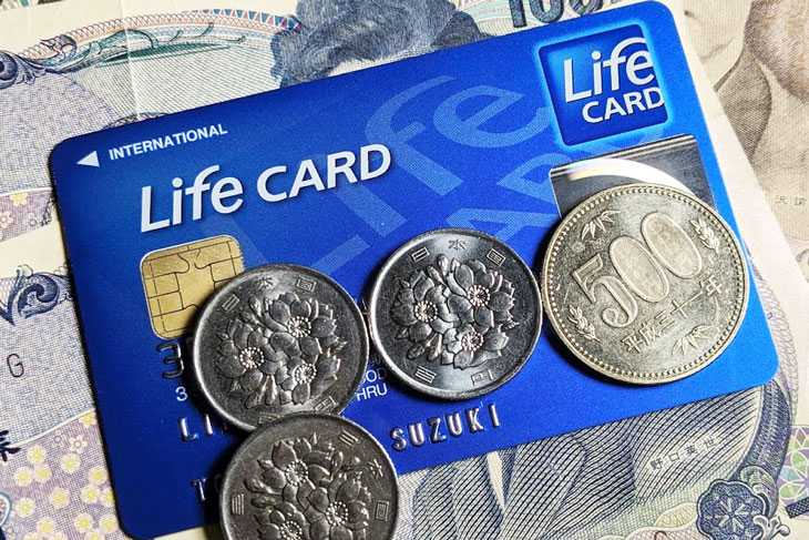 ライフカードは誕生月に使いたい高還元率クレジットカード