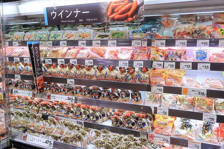 日配食品 ハム・ソーセージ