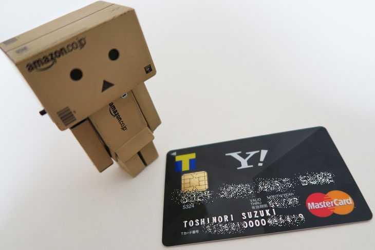 Yahoo!JAPANカードは高還元率でPayPayにもチャージ可能!